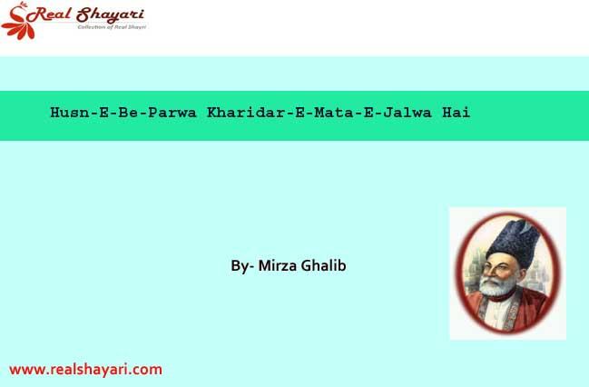 Husn-E-Be-Parwa Kharidar-E-Mata-E-Jalwa Hai