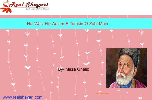 www.realshayari.com