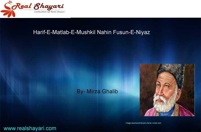 realshayari.com