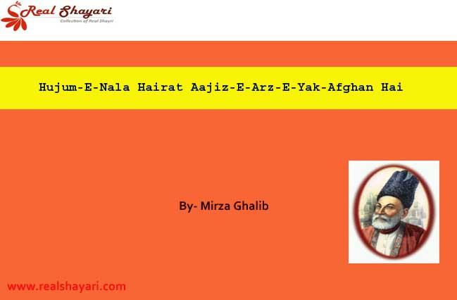 Hujum-E-Nala Hairat Aajiz-E-Arz-E-Yak-Afghan Hai