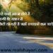 Happy Shayari