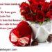 Roseday