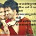 Shayari Images