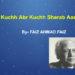 FAIZ AHMAD FAIZ Shayar