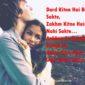 Alone Shayari | Sad Shayari