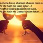 Love Shayari | Hindi Shayari | Real Shayari